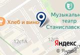 «ЮСТЕРРА, юридическая компания» на Яндекс карте Москвы