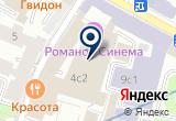 «Столичное, детективное агентство» на Яндекс карте Москвы