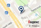 «Гостевой дом Амели» на Yandex карте