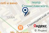 «Клуб франция ассоциация» на Яндекс карте Москвы