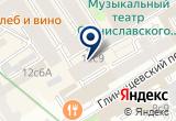 «Интернет-магазин кухонных ножей Samura» на Яндекс карте