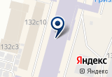 «АСТАР, ООО» на Яндекс карте Москвы