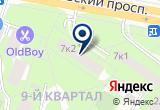 «ООО Оазис Проджект, ООО» на Яндекс карте