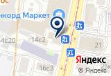 «Эста лизинговая компания, ЗАО» на Яндекс карте Москвы