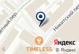 «ЭНЕРГОТЕХМОНТАЖ-СТРОЙ, НП» на Яндекс карте Москвы