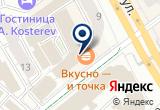 «Представительство мюнхенское перестраховочное общество» на Яндекс карте Москвы