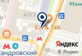 «Театрал.ру» на Яндекс карте Москвы