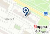 «Факел» на Яндекс карте Москвы
