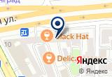 «Resto, ООО» на Яндекс карте
