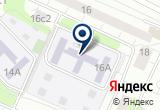 «Детский сад №1002» на карте