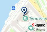 «Мост страховая и перестраховочная брокерская компания» на Яндекс карте Москвы