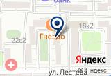 «ЭКОСКАН ООО» на Яндекс карте