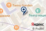 «Самолёт, агентство по оформлению билетов» на Яндекс карте Москвы