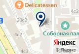 «СОТРУДНИЧЕСТВО» на Яндекс карте