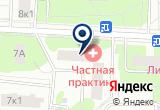 «Интернет-аптека E-pils, ООО» на Яндекс карте