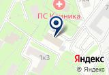 «Шесть банок, ООО, торговая компания» на Яндекс карте Москвы