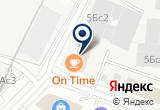 «Дизель пауэр» на Яндекс карте Москвы