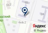«Детский сад №1043, комбинированного вида» на Яндекс карте Москвы
