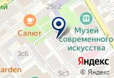 «ЮС ПРИВАТУМ, ООО» на Яндекс карте Москвы