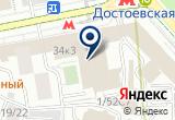 «Лидер Тим, маркетинговое агентство» на Яндекс карте Москвы