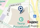 «ПЛАНЕТАРИЙ ЦЕНТРАЛЬНОГО ДОМА РОССИЙСКОЙ АРМИИ» на Яндекс карте