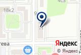 «Шеройл старз, ООО» на Яндекс карте Москвы