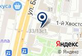 «Якиманка, страховое агентство, ООО Реймерс Иншуранс» на Яндекс карте Москвы