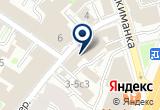«Олимпия Бизнес Трэвел, центр деловых поездок» на Яндекс карте Москвы