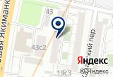«Юридический центр ГЕРА» на Яндекс карте Москвы