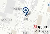 «Эксайд технолоджис» на Яндекс карте Москвы