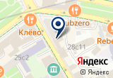 «Росизо государственный музейно-выставочный центр» на Яндекс карте Москвы
