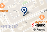«АТЛЕТИКО-2 ЗАО» на Яндекс карте