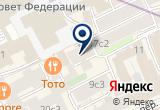 «Уютная компания, ИП» на Яндекс карте