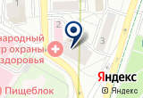 «СТБ-ТУРС, ООО» на Яндекс карте