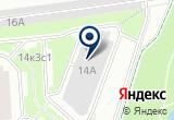 «Специальные материалы группа компаний» на Яндекс карте Москвы