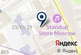 «МОСАВТОРЕМСЕРВИС ОАО» на Яндекс карте