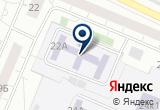 «Детский сад №1116» на Яндекс карте Москвы