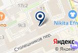«Билетное агентство RusKassir.ru» на Яндекс карте