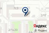 ««Аист №1», ООО» на Яндекс карте
