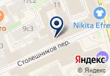 «ААА-ТУРЫ.РУ» на Яндекс карте