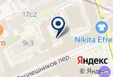 «Шоу трейд, ООО» на Яндекс карте Москвы