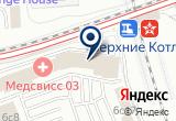 «РЕСО, автосервис» на Яндекс карте Москвы