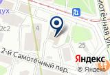 «Альянс сак, ЗАО» на Яндекс карте Москвы