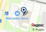 «Звезда Столицы Варшавка, официальный дилер Mercedes-Benz» на Яндекс карте Москвы