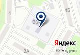 «Детский сад №1128, Северо-Восточный административный округ» на Яндекс карте Москвы
