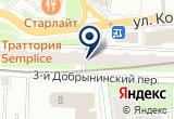 «Montenegro Airlines, ООО» на Яндекс карте