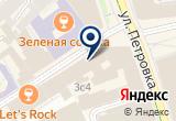 «ИНФОРМ АЛЬЯНС» на Яндекс карте