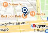 «Юридическая контора Прохорчева, ООО Эллада» на Яндекс карте Москвы