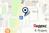 «КРЫМ-КУРОРТСЕРВИС САНАТОРНО-КУРОРТНОЕ ОБЪЕДИНЕНИЕ МОСКОВСКОЕ ПРЕДСТАВИТЕЛЬСТВО» на Яндекс карте