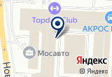 «ЦБС, ООО, компания» на Яндекс карте